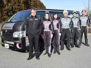 ハイエースで全日本ラリー選手権に参戦、前代未聞の挑戦をとおして走りのパーツを開発