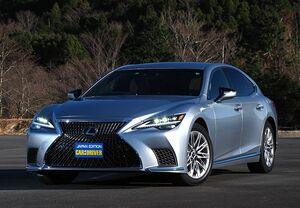 「最新モデル試乗」レクサスの頂点、LSが示す「快適性の新基準」。新型はどこが進化したのか、ズバリ評価