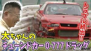 「クラッシュ→クーラント噴射→ヤケド」最高速アタックの洗礼が稲田大二郎を襲う!!【V-OPT】