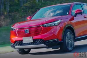 初公開! 新型「ヴェゼル」にターボ車は設定される? ホンダの世界戦略SUVはどう戦うのか