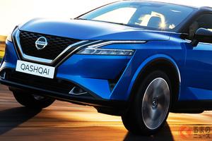 日産新型SUV「キャシュカイ」発表! 世界初「ターボe-POWER」搭載! どんな電動SUV?