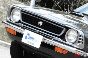 昭和の伝説的な名車が次々と誕生! 牙が抜かれる前のGTカー5選