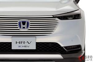 ホンダ新型「HR-V」世界初公開! 欧州版ヴェゼルはハイブリッド専用で登場