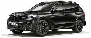 BMWジャパン、「X7」の特別仕様車「エディション・イン・フローズン・ブラック・メタリック」 オンライン限定で受注開始