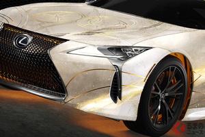 超金ピカレクサス「LC500」発表! 過激カラーのレクサス車全10車種公開! エターナルズヒーローの車とは