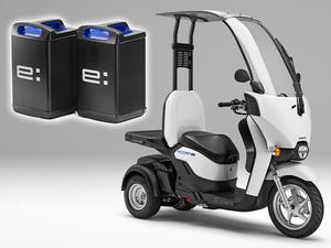 【ホンダ】新型交換式バッテリーを採用! 法人向け電動三輪スクーター「GYRO CANOPY e:」を10/29発売