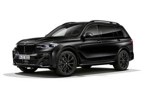 BMW 限定車「X7エディションinフローズン・ブラック・メタリック」をオンライン発売