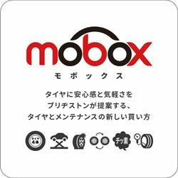タイヤ業界初の月額定額サービス! ブリヂストンが乗用車用タイヤのサブスクリプションサービス「Mobox」を4月より提供開始