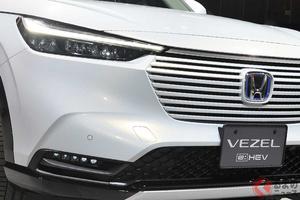 「全然違う車みたい」 大変身のホンダ新型「ヴェゼル」に初代オーナーが期待することは?