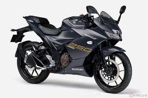 スズキ独自の油冷エンジンを搭載する「ジクサー250」「ジクサーSF250」にマットブラックメタリックが新登場