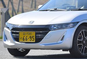 生産終了のホンダS660はあっという間に完売! ホンダのミニスーパーカーは日本の宝だ!!