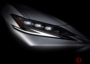 レクサス 新型「ES」を上海モーターショーで世界初披露へ 「LF-Z Electrified」コンセプトも展示