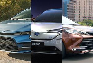 トヨタが新電動化戦略を加速!! 「2種のEVと1種のPHV」の中身を追う!!!