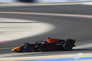 FIA F2最終戦サクヒール:角田裕毅、レース1でポールポジションからトップチェッカーも審議中。優勝確定でランキング5位以内が確定