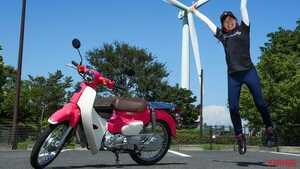 岡崎静夏のスーパーカブ110 『天気の子』試乗インプレ【前編|オシャレに乗れるカブ】