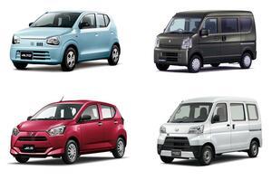 このご時世にわずか「100万円以下」で買える新車7台の中身とは!