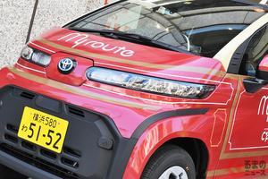 165万円のトヨタ超小型「シーポッド」を800円でレンタル! 小型EVの乗り心地はいかに