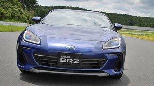 これなら安い!! スバル新型BRZ正式発表 9年ぶり刷新で性能大幅向上!!