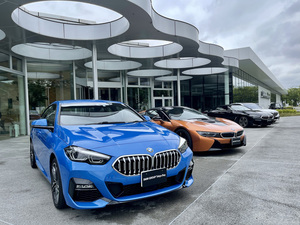 駆け抜ける歓びと環境性能を高次元で両立!BMWが目指す持続可能な自動車の未来