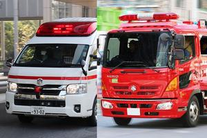 救急車や消防車をマイカーにできる? 官公庁オークションに続々出品 運転には注意も
