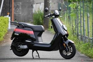 アプリとの連携で高められる利便性 原付2種区分の電動バイク、niu「NQi GT」を検証する