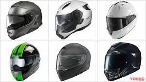 '21最新ヘルメットカタログ〈システムヘルメット編〉ネオテック2/リューキ/エボES etc.