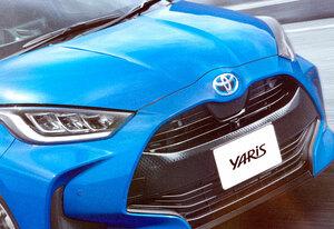 ヤリス フィット ノート… 徹底調査! 人気コンパクトカーとコンパクトミニバンの人気グレードは??
