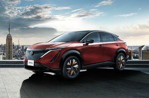 日産が新世代クロスオーバーEV「アリア」の日本専用特別限定車「アリアlimited」を発表