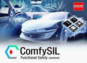 ローム、車の機能安全に関する特設サイトを開設 新ブランド「ComfySIL」 製品の検索性を大幅向上