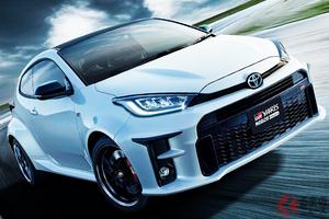 トヨタとキントが「進化する車」を発表! 「GRヤリス」による新たなパーソナライズの取り組みとは