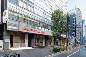 ポルシェジャパン、東京・六本木に認定中古車センター開設 6/16に営業開始