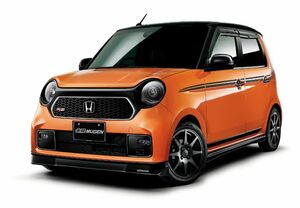 「N-ONE」用無限パーツ追加。イメージカラーオレンジのアクセントで車両をメークアップ!