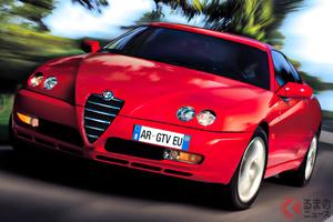 クセありすぎ! 「GTV」で味わう変態アルファ ロメオ中古車生活