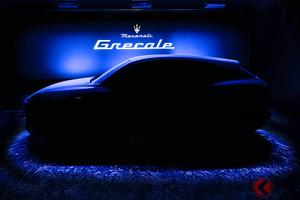 マセラティの内部情報が流出!? 新型SUV「グレカーレ」は「ステルヴィオ」の兄弟車になるかも?