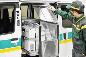 デンソーとヤマト運輸、ドライアイスやエンジン動力不要の小型冷凍機を開発