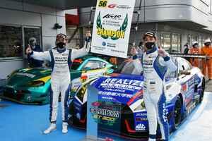 KONDO RACINGがチーム初となるドライバーズタイトルを獲得【スーパーGT選手権 Rd08最終戦】GT300クラス
