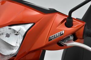 スズキが「アドレス110 スペシャルエディション」を発表! 定番の原付二種スクーターに特別色をまとった2モデルが追加