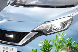 なぜ実車と絶妙に異なる? 消臭グッズや自動車保険のCMに登場する車がカスタムされている理由とは