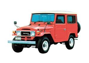 40(ヨンマル)系オーナーは要チェック! トヨタが古いランドクルーザー用の復刻パーツを販売