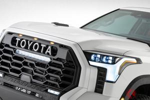 トヨタ新型「タンドラ」の新画像を世界初公開! 迫力顔のタフガイを米国で順次明らかに
