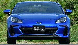 【価格公開】スバル新型BRZ正式発表! AT車にアイサイト標準装備