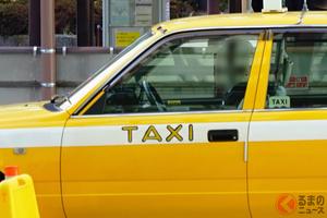 タクシーで「偉い人」はどの位置に座る? ビジネスマナーと自動車メーカーで異なる訳とは