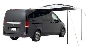 軽量タープ、アウトドアや車中泊で活躍する