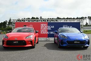 間もなく正式発表! スバル新型BRZとトヨタ新型GR86は何が違う? 開発者に聞いてみた!