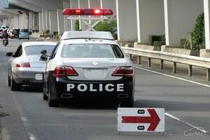 あなたは職務質問されたことありますか?警察に目をつけられやすいクルマの特徴とは