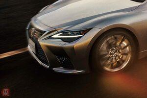 レクサスのフラッグシップ―新型「LS」登場 「銀影ラスター」身にまとい
