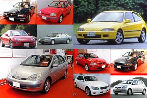 自動車に革命を起こした1台と影の薄い9台! 1990年代の日本カー・オブ・ザ・イヤーは混沌の時代を象徴していた