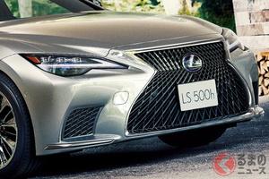 レクサス新型「LS」が豪華すぎる! プラチナ箔を内装に世界初採用!