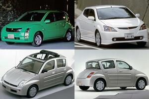 成功とは言いがたい異業種合同プロジェクトの「WiLL」! それでもトヨタが残した3台の功績とは