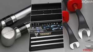 バイクメンテ好きにおすすめしたい最新工具セット&特定シーンで大活躍する工具×4選